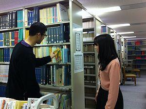 鉄道弘済会福祉資料室を訪問しま...